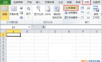 Excel如何设置在同一窗口打开多个工作表
