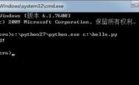 Python程序语言快速上手教程_python 快速教程_Python培训