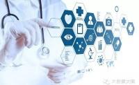医疗保健大数据分析需要物联网_大数据医疗