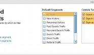 Google Analytics功能篇—高级群组_网站分析师