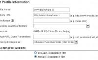 Google Analytics电子商务追踪1—追踪代码定制和实施