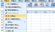 大数据分析-SPSS时间序列分析_spss时间序列分析案例