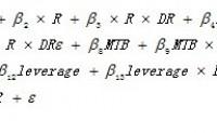 怎么检验是否存在多重共线性_多重共线性检验