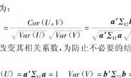 如何进行两组变量的相关分析的数据输入