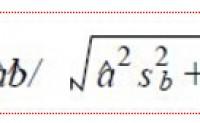spss如何做sobel检验_sobel检验公式计算器