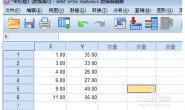 如何用spss做相关性分析_spss相关性分析
