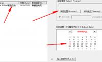 Tableau desktop 9.3 破解方法_tableau+9.3激活码破解插件免费下载