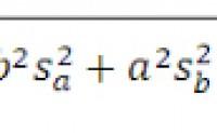四种中介效应分析对比_spss中介效应分析