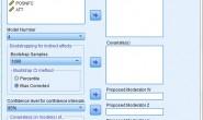 如何用SPSS process 做有中介的调节_用process做有调节的中介