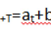 二次指数平滑法摘抄_二次指数平滑法算例