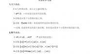 关于使用sklearn进行数据预处理_归一化/标准化/正则化