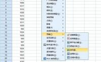 spss教程:时间序列分析:[2]绘制序列图