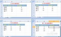 Excel怎么实现跨工作表引用数据_跨工作表引用数据