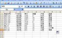 怎样用excel引用其他表格数据_excel引用其他列数据