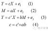 一分钟读懂中介效应_中介效应模型