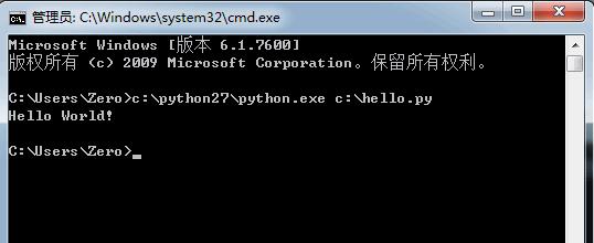 Python程序语言快速上手教程