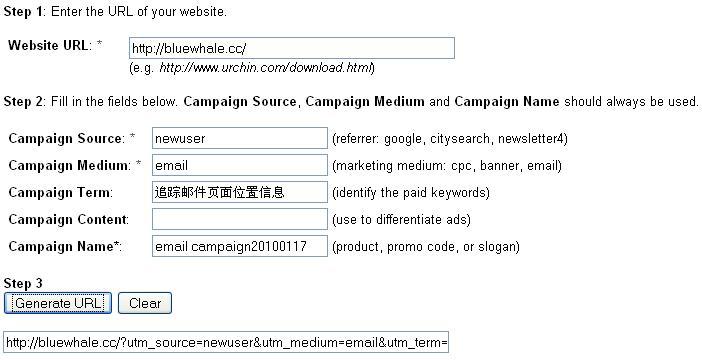 使用Google Analytics创建电子邮件点击热区图