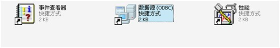 SAS连接数据库_sas连接oracle数据库_sas连接远程数据库_sas连接mysql数据库