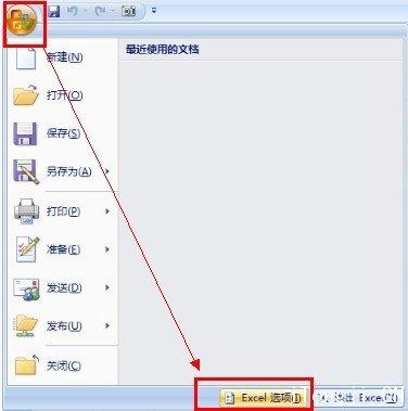 用Excel进行数据分析:数据分析工具在哪里?_数据分析师