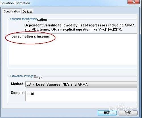 Eviews中如何检测异方差性的存在