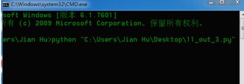 如何在命令行里运行python脚本