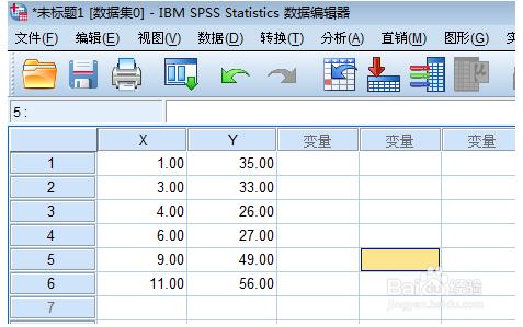 spss相关性分析