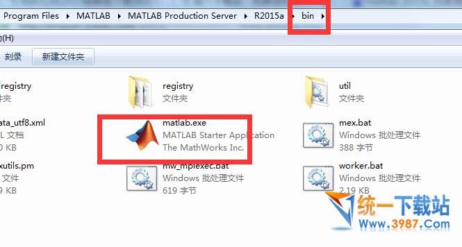 matlab 2015b_matlab破解版中文下载_matlab下载_matlab中文版安装教程