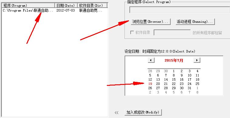 Tableau desktop 9.0 破解方法_Tabeau破解插件免费下载