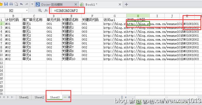 百度竞价关键词标记_关键词url跟踪标记_关键词跟踪标记