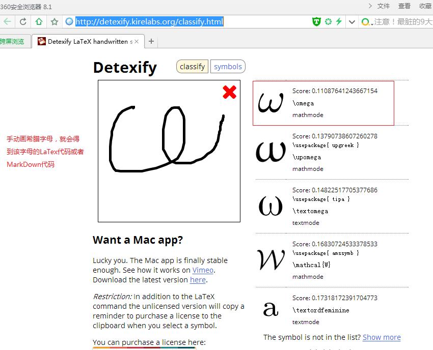 机器学习中常见的字母解析及MarkDown代码