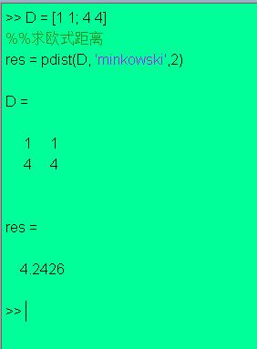 KNN算法中常用的距离计算公式_knn算法 距离