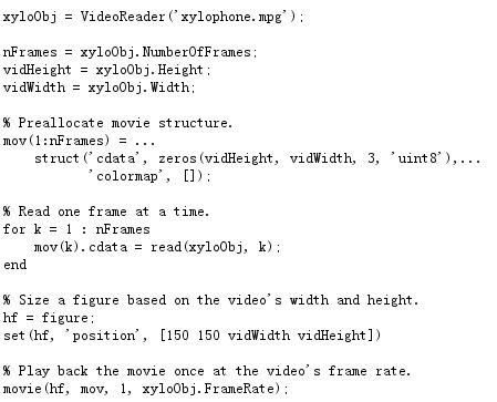 Matlab 提取视频的每一帧图像