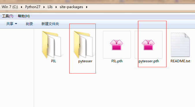 Python--pytesseract验证码识别处理实例
