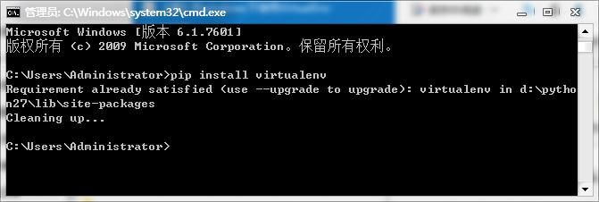在windows下使用VirtualEnv