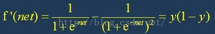 07a7b2c20af8fd39c30d1968febcbe1a 1 - 机器学习——BP神经网络模型 |天源股份 – 产业互联网推动者!