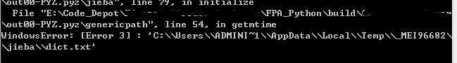 关于使用jieba分词+PyInstaller进行打包时出现的一些问题的解决方法