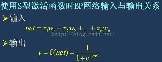 e391831ad41209072393d55d71e991ee 1 - 机器学习——BP神经网络模型 |天源股份 – 产业互联网推动者!