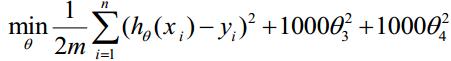 二元逻辑与逻辑回归_二元逻辑回归