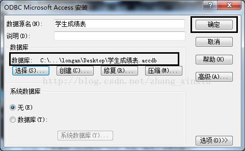 基于Access数据源的spss modeler数据挖掘技术