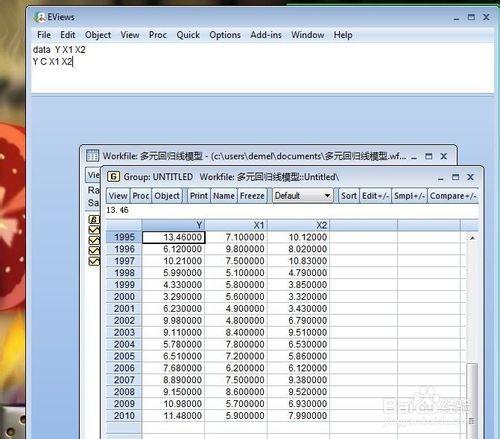 EViews8多元回归线模型分析