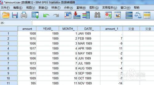 spss教程:时间序列分析:[1]基本介绍_时间序列分析案例