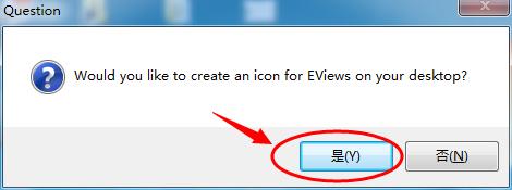 Eviews8.0下载、安装教程及注册激活方法