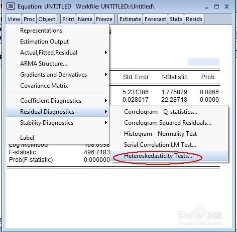 Eviews中利用White test测试异方差性的存在