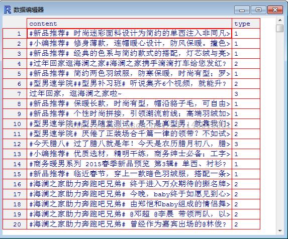 R语言做文本挖掘 Part3文本聚类_用r语言做文本挖掘