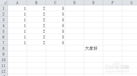 MATLAB如何读取excel文件中的数据