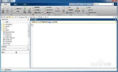 MATLAB R2016b 安装教程_matlab2016b安装教程